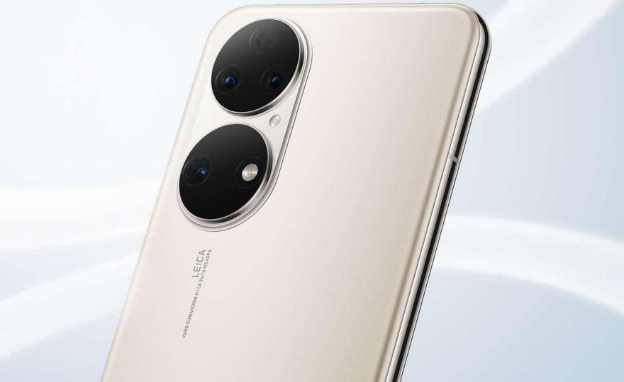 Huawei P50 камера